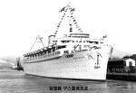 사상 최악의 해양 대참사(해난사고)와 우키시마호 폭침사건