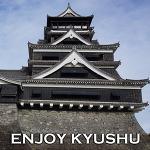 일본 규슈여행 가이드북 |  인조이규슈