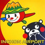 새로운 여행의 시작은 언제나 인천공항 | 티웨이 셀프체크인