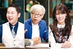 한국인을 못 견디게 하는 방법, 여덟가지