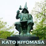 구마모토성 가토기요마사 동상 | 구마모토 중앙우체국 일본택배 직접수령