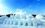 名品 칠갑산얼음분수축제를 찾아가보고 천장호 출렁다리와 칠갑산 자연휴양림 탐방