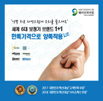 [웨이브히어링 인천점] 인천 대표 보청기, 시원하게 할인 받고 웨이브히어링에서 평생 보청기 관리 받는다