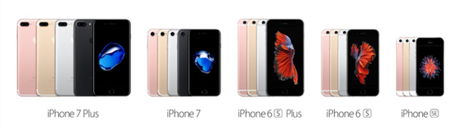 아이폰 7 판매 폭발 정해진 수요, 갤럭시노트7과관계무