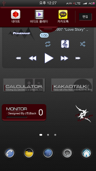 SKT Galaxy S3 LTE, MB7 GarnetRED Theme