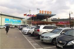 2013 베이비엑스포