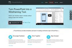 웹/모바일 기획자에게 유용한 팁! 파워목업(Powermockup)