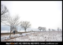 서울 경기도 근교 가볼만한 곳 두물머리