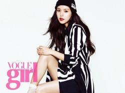 배우 민효린, <보그 걸> 화보에서 매혹적인 매력 발산