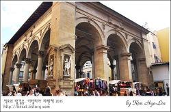 [적묘의 피렌체]중앙 가죽시장 수제가죽제품, 여행기념품 ,Florence Central Market
