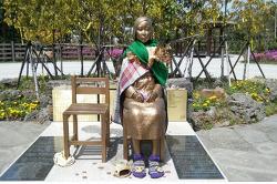 제주 평화의 소녀상 '공공조형물' 지정촉구 1만인 서명운동에 함께해주세요!