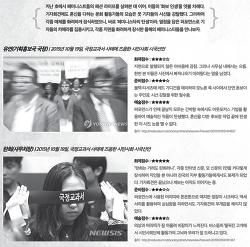 겟 잇 페미니스트! 2탄 보도사진 열전