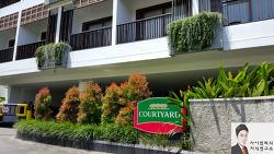 발리 메리어트 Courtyard by Marriott Bali Seminyak 호텔 이용후기