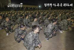 신병 1222기 3,5교육대 1주차 - 훈련모음