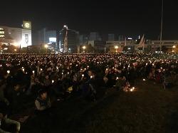 동네 촛불집회를 낱낱이 기록해야 하는 까닭