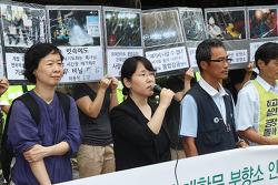 [집회시위]경찰의 대한문 집회 방해 국가배상청구 소송 2심 승소에 대한 논평