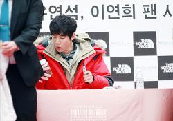 140308. 노스페이스 인천 신세계 팬사인회
