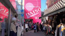 Takeshita Dori , Harajuku (4K)