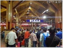 중국하이난 자유여행 4박6일 여행후기 2탄 - 하이난싼야공항 편(2일차)