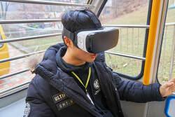 VR체험으로 스마트하게 즐기는 에버랜드