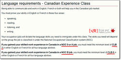 캐나다 주정부이민/기술이민/CEC에 필요한 영어 성적Language Requirements 커트라인 확인 방법
