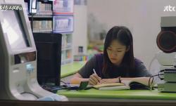 [기획-대학] 고인 고통-대학생으로서 경제적 삶