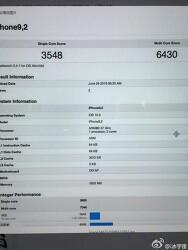애플 A10 긱벤치3 유출 결과에 대하여.