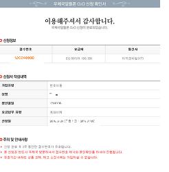 알뜰폰가입 이지모바일 399/449 테더링&핫스팟,p2p