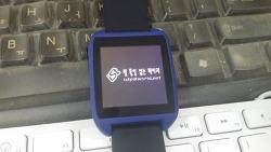 [SmartQ Z-Watch] 펌웨어 3.7 한글화 패치(update.zip)