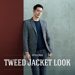 [파크랜드 남자 트위드 재킷]이번 주 단풍 절정! 가을 스타일링도 절정!