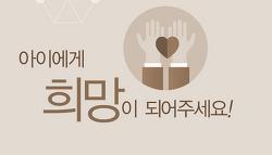 [2017년 하반기] 신규 장학생 선발
