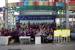 [여성긴급전화1366울산센터] 11월 보라데이 캠페인