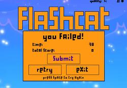 플래쉬 캣(flash cat) 대정령 재밌는 플래시게임
