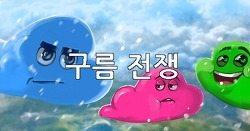 구름전쟁 - Cloud Wars Snowfall