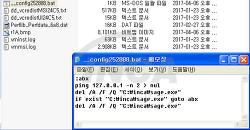 [악성코드 분석] 다시 돌아온 'Sage 2.2 랜섬웨어' 감염 주의