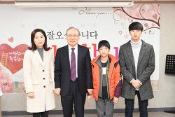 20161225-새가족