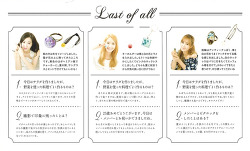 SONE NOTE Vol.5 GIRLS' LESSON PART.I - Last of all(티파니,유리,윤아)