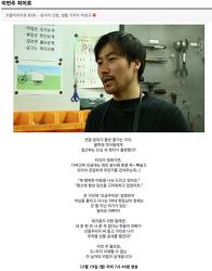 tvN 리틀빅히어로 '묻지마 선행, 생활 기부자 박정규씨 편'