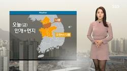 151016 SBS 모닝와이드 정주희 기상캐스터