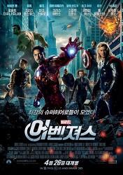 어벤져스2 한국에서 촬영하기로 결정! 발표!!!!! ★