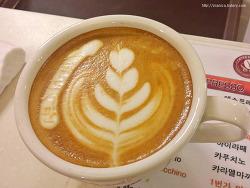 [대구행사/6월중구사람도서관/사람책] 바리스타의 세계, 커피의 모든 것