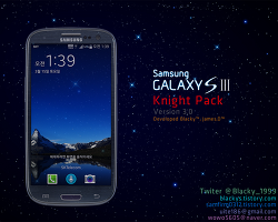 [SKT] Galaxy S3 LTE Knight ROM 3.0 James.D™ Version