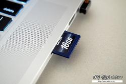 [쉬운팁] 애플 맥북프로 외장 메모리, 외장하드, SD카드, USB 안전제거 방법 + 맥북 활용기