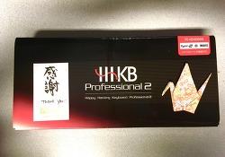 [HHKB] 해피해킹 프로 2 타입-s 개봉기 (Happy Hacking Pro 2 Type-s)