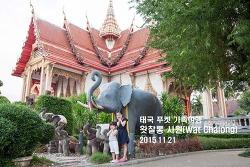 [태국-푸켓 여행] 푸켓의 화려한 왓찰롱 사원