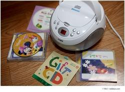 CD플레이어 추천, 아이들 영어노래 듣기 좋은 코비 BTCD371 CD플레이어