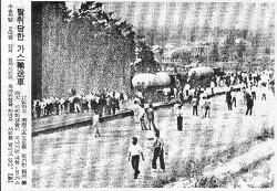 진주 가스차 탈취 시위가 6월항쟁 최대고비였던 까닭