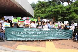 유명연예인 박00 성폭력 사건 공동대책위원회 기자회견이 진행되었습니다.