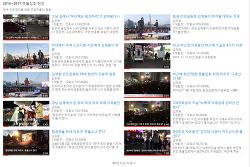 유튜브에서 조회수 높은 뉴스 동영상의 조건