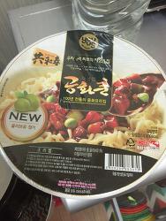 pb상품 공화춘 먹어본 후기 별2개